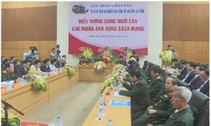 Hưng Yên tổ chức hội thảo khoa học về di tích cây đa và đền La Tiến