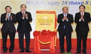 """Công bố Sách vàng Sáng tạo Việt Nam 2017 và phát động phong trào thi đua """"Ðoàn kết sáng tạo"""""""